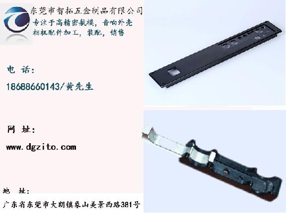 供应广东热销牙科设备配件 中山牙科设备配件