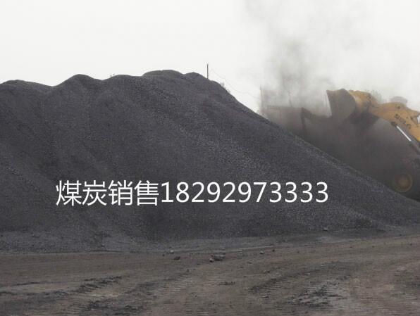彬县煤炭价格煤炭多钱煤炭生产厂家陕西久丰工贸有限公司18292973333