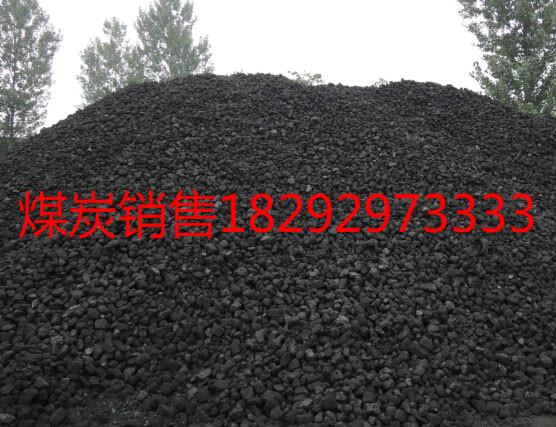 陕西宝鸡煤炭多钱怎么卖生产厂家电话18292973333陕西久丰工贸有限公司