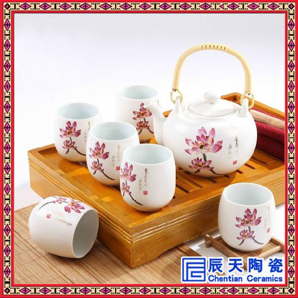 家用陶瓷茶具套装 简易旅行包迷你便携式旅行户外车载茶壶套装