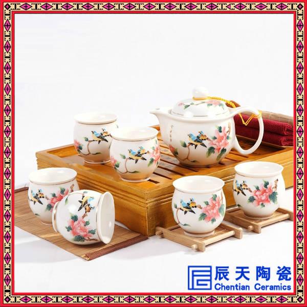 景德镇高档陶瓷茶具套装 家用办公用耐热茶杯 陶瓷功夫茶具