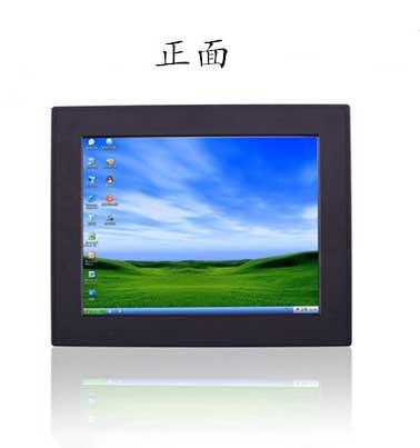 15寸无风扇触控工业平板电脑
