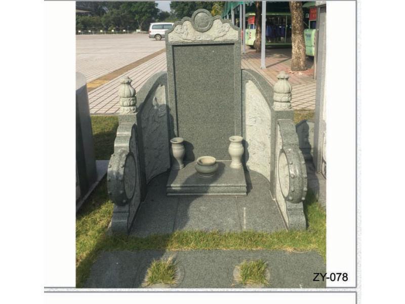 传统墓供应——【供销】福建优惠的传统墓