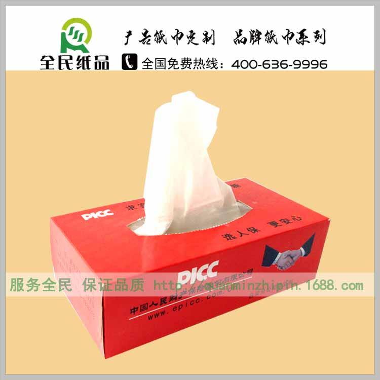 北京广告盒抽批发厂家价格 定做广告盒抽生产厂家
