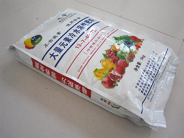 水溶肥包装袋哪里有卖,中封立体袋