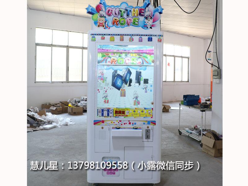 [广州慧儿星电子科技]礼品机专业品质|揭阳礼品机