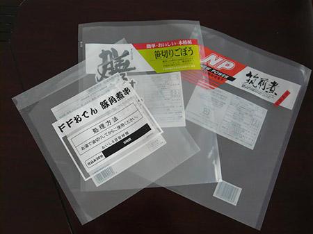 【环保无害】膨化食品包装袋//食品包装专用袋