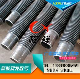 高频焊翅片管新行情 高频焊翅片管市场行情