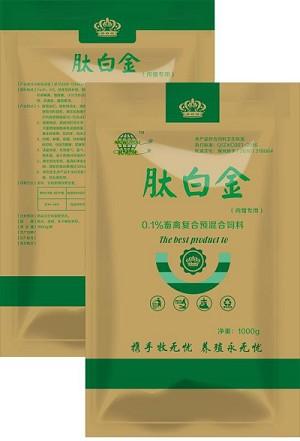 报价合理的肽白金(肉猪专用)推荐_牛羊催肥剂青青青免费视频在线