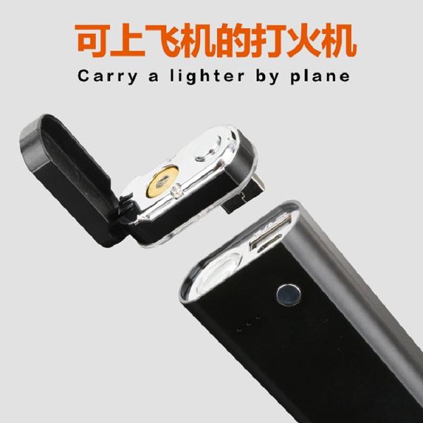 可上飞机打火机移动电源带验钞SOS荧光剂检测多功能手电筒充电宝