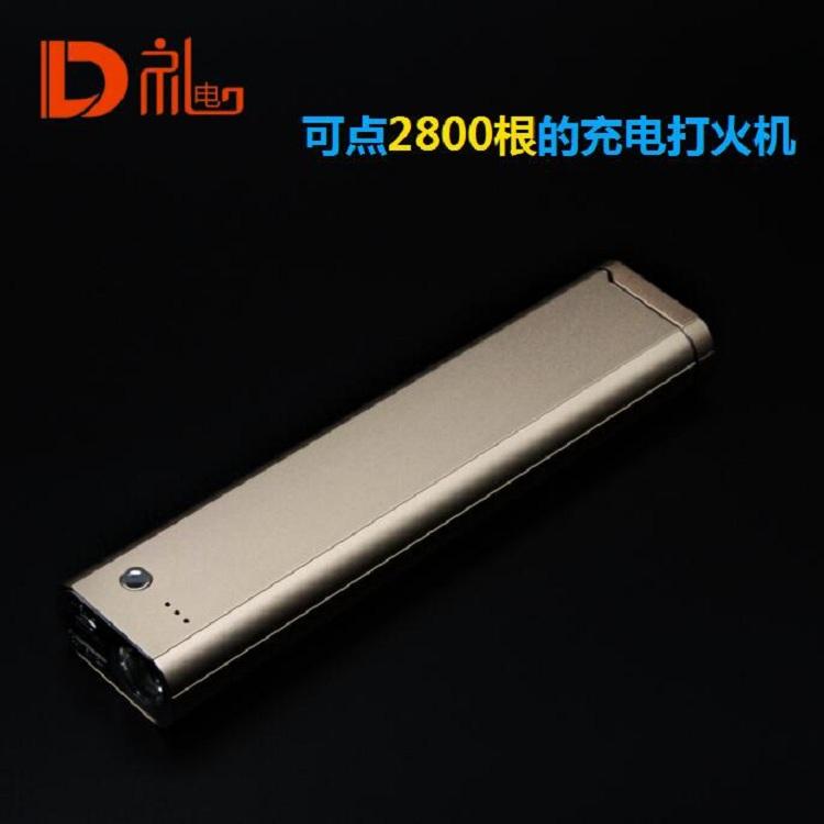 大容量12000毫安充电打火机电源可连续点烟2800根以上打火机充电