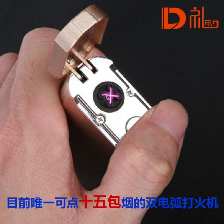 电弧打火机移动电源防风USB电芯礼电锌合金充电宝点烟器厂家批发