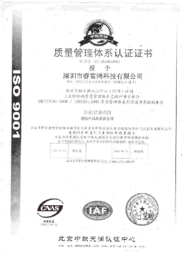 广东专业的水转印塑胶产品供应商――高档的塑胶水转印