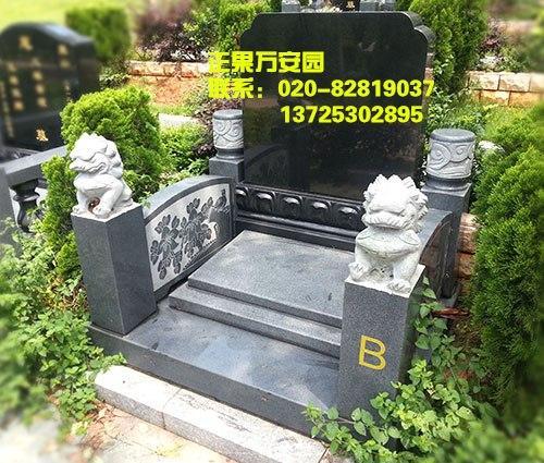 广州葬礼服务、资深的墓地租赁公司、当属广州达观实业