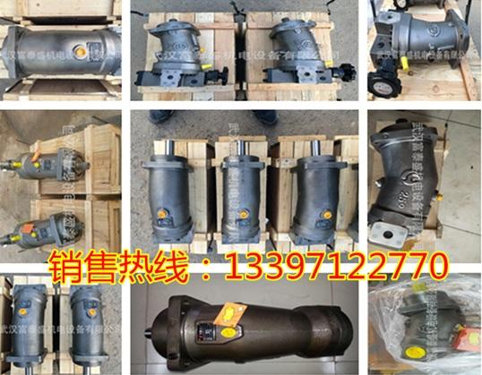华德柱塞泵L7V355EL5.1LZFOOL7V355EL5.1RZFOO液压泵油缸