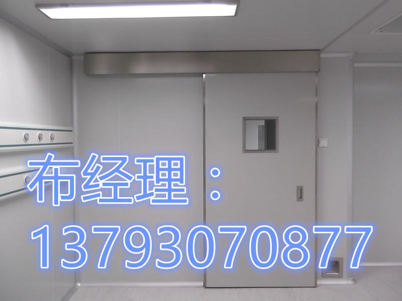 瓦房店电动气密门安全的防辐射金属材料栏目