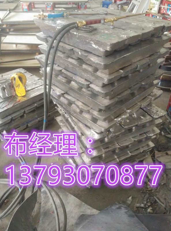 叙永供应铅锭节能金属材料栏目