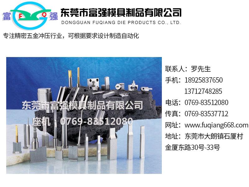 东莞品牌好的机械配件批售――广东机械配件生产商