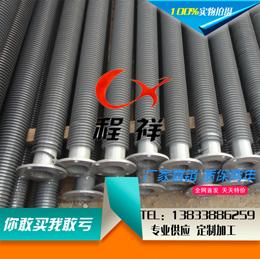 价比之选程祥高频焊翅片管 高频焊翅片管经久耐用