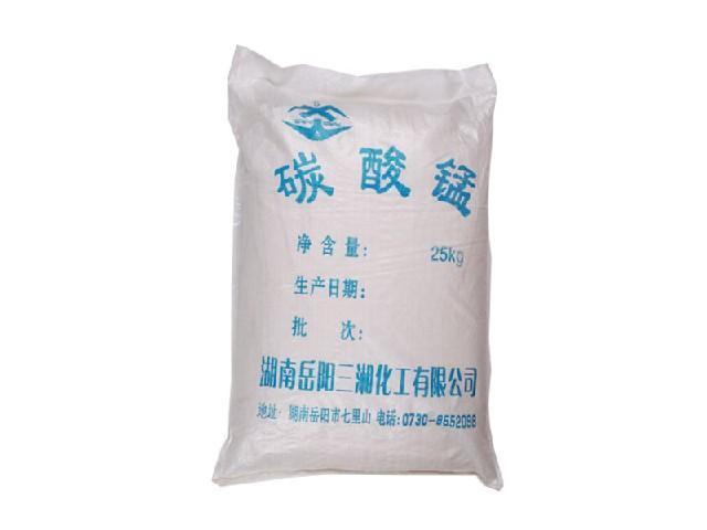宜宾合理的碳酸锰【推荐】 碳酸锰