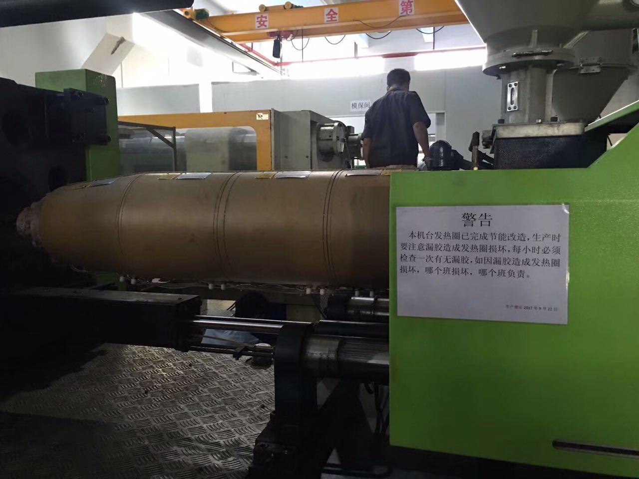 信誉好的塑胶机械节能改造,优选洪晋机械设备 淮安纳米红外节能加热圈