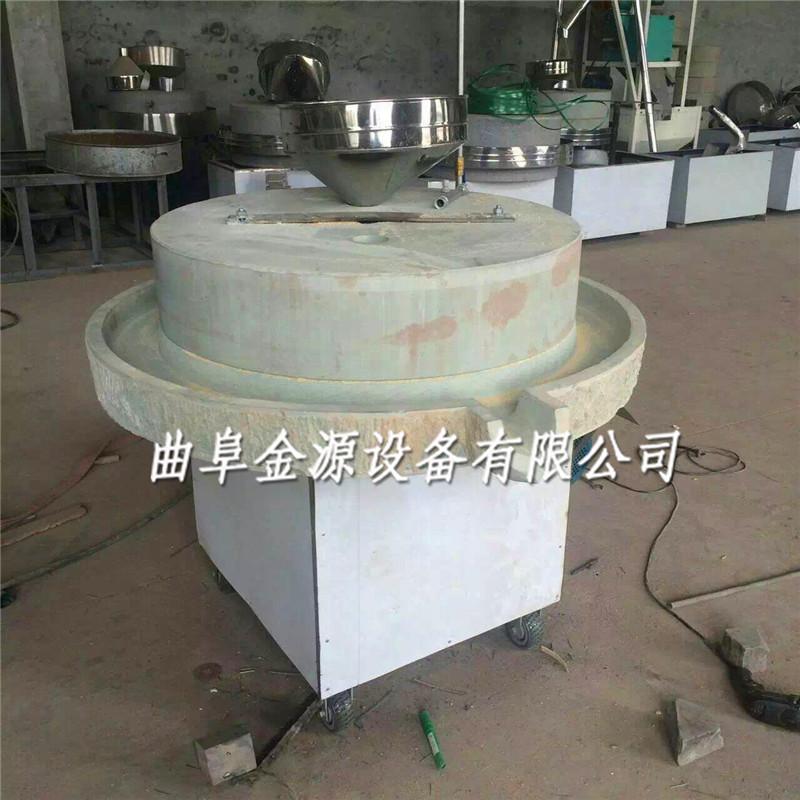 沈阳豆浆石磨金源厂家直销面粉电动石磨机