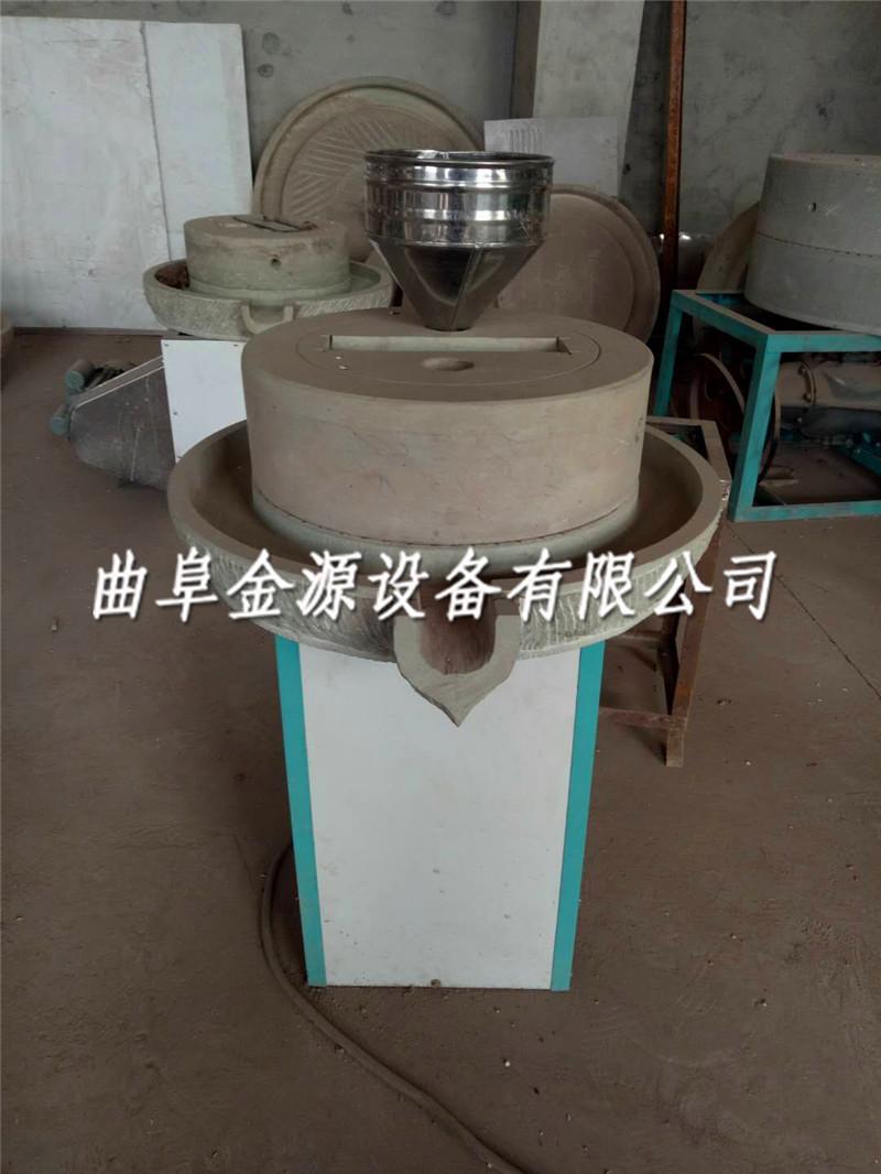 矿区中小型电动石磨豆浆机厂家直销豆浆石磨机