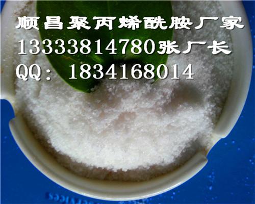 湖北粉状非离子聚丙烯酰胺排行榜