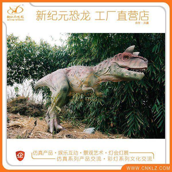 价廉物美的仿真动物由自贡市新纪元恐龙提供——会发声的恐龙