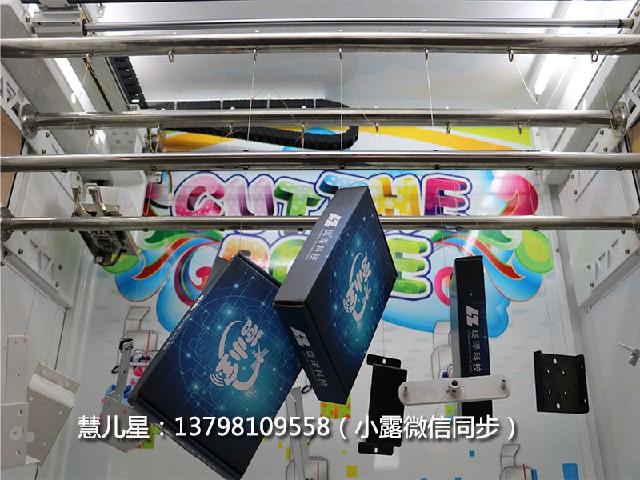 中山礼品机当选广州慧儿星电子科技,中山礼品机