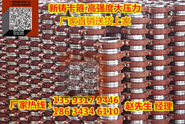 陕西省神府市矿用焊接卡箍双法兰传力接头经销商