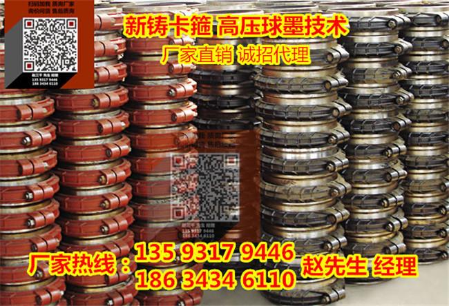 云南昭通矿用焊接卡箍矿用快速接头环型卡箍生产销售manbetx登陆