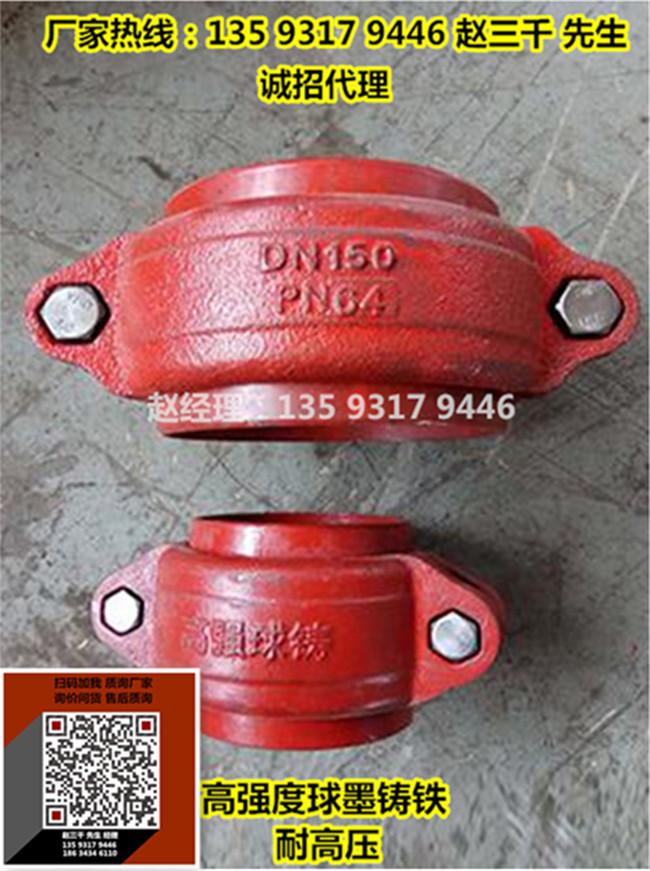 山西省介休市矿用焊接卡箍消防卡箍图片多少钱
