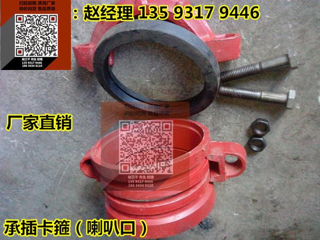 山西省霍州市矿用焊接卡箍KHJ焊接式快速接头相关视频