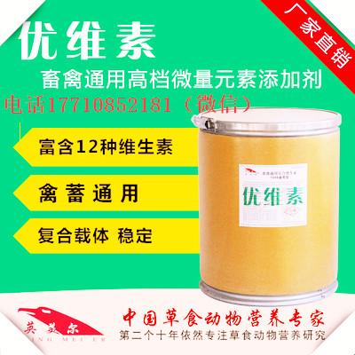 牛添加剂厂家牛羊催肥饲料添加剂肉牛瘤胃素