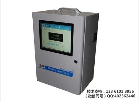质量好的在线监测设备在哪可以买到 广东总磷在线监测仪