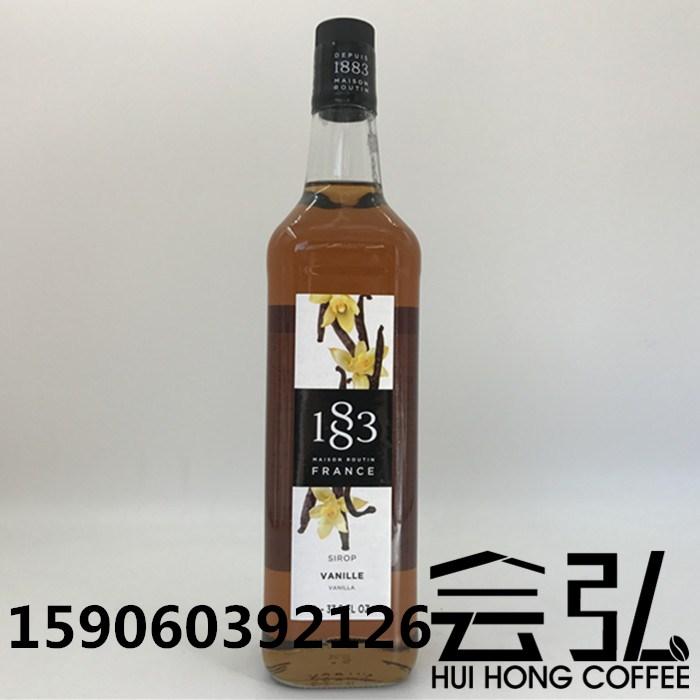 供应厦门热销饮品原料 龙岩茶包批发