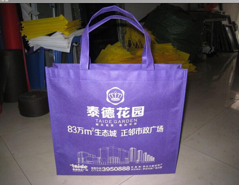 西安礼品购物袋定做 包装袋印字 西安广告纸袋定做