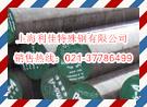 ASP60材料成分ASP60材料热处理
