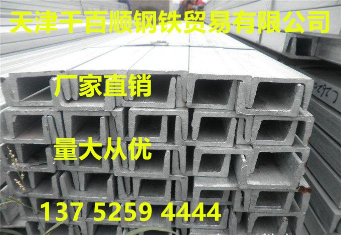 德宏dx51d镀锌钢板是什么材质