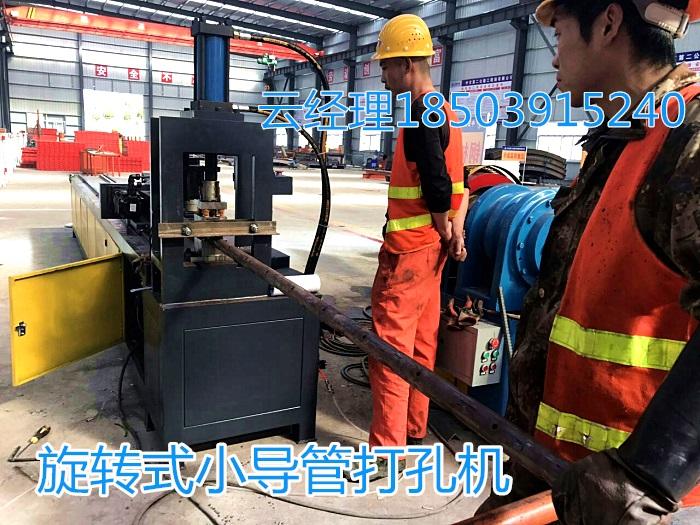 四川广元数控小导管生产线为您省钱