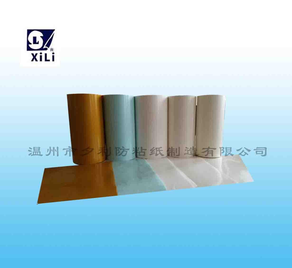 温州哪里买专业的离型纸 盐田离型纸