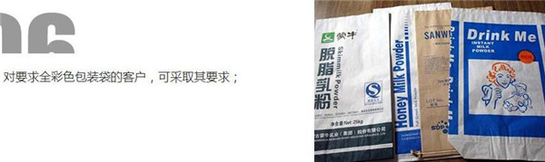 牛皮纸包装袋青青青免费视频在线纸塑复合袋青青青免费视频在线直销