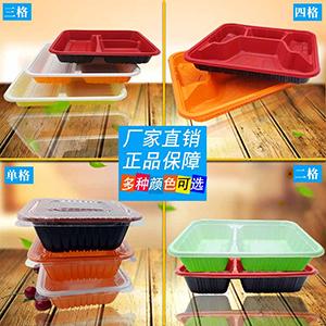 一次性四格米饭盒黄焖鸡烤肉饭外卖两格三格打包加厚盖长方形塑料