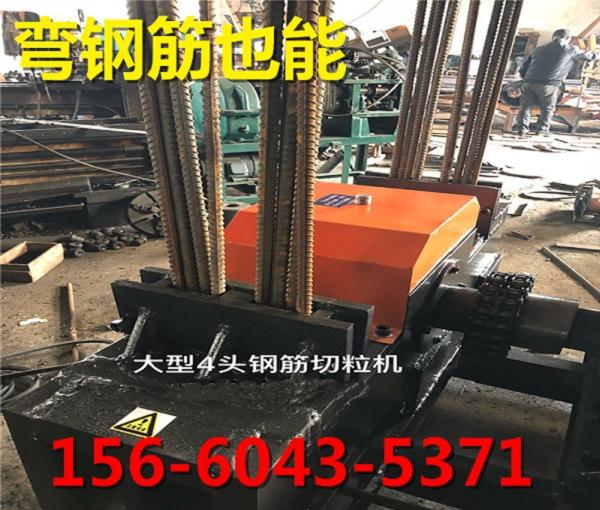 台州废架子管压扁切断机
