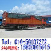 北京小店村周边涂料托运公司、56107272、大兴区专门能快递油漆的物流哪家