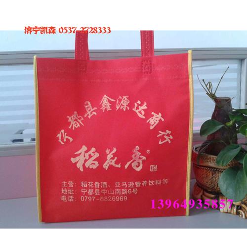 聊城环保袋聊城宣传袋聊城立体广告袋