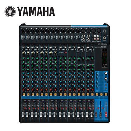 Yamaha/雅马哈 MG20雅马哈20路调音台小型舞台专业音控台调音台