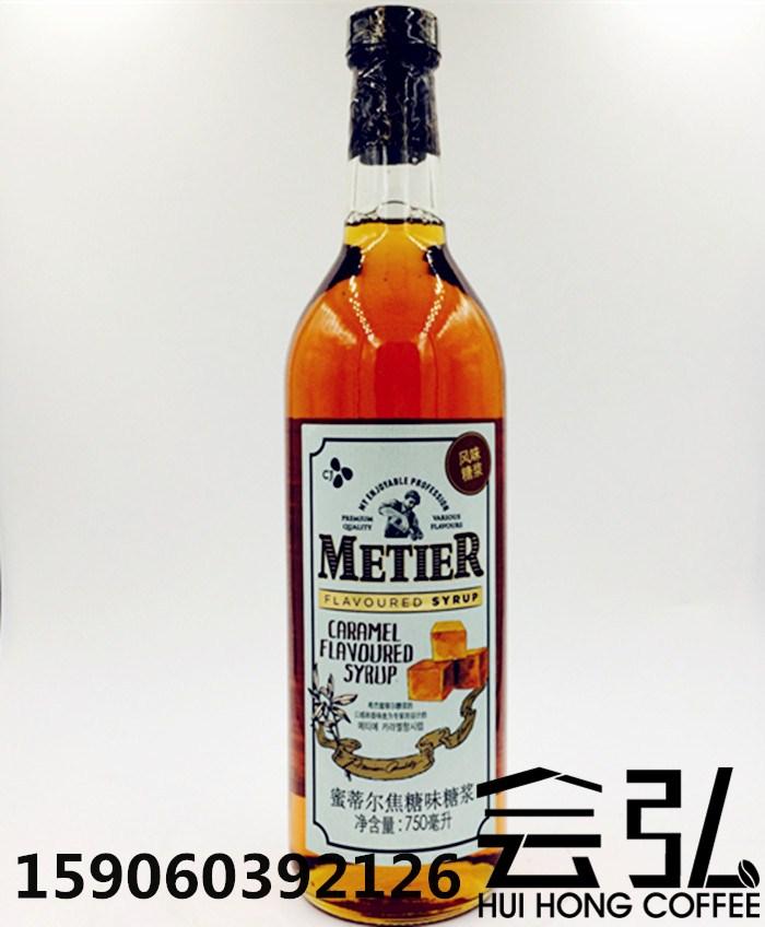 优质饮品原料供应商推荐,厦门植脂末