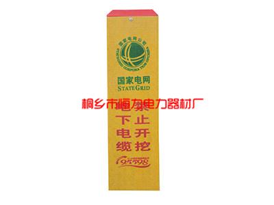 避雷器供应manbetx登陆 浙江manbetx登陆推荐拉挤型材【供销】
